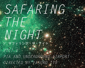 NEW-SAFARING-THE-NIGHT_S.jpg