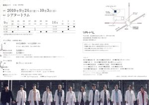oneor8_02.jpg