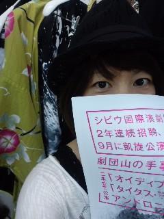 yamanote-j18.jpg