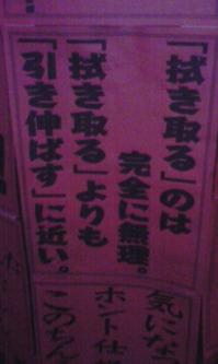 sikagoroshi22.jpg