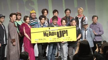 heads_up_01.jpg