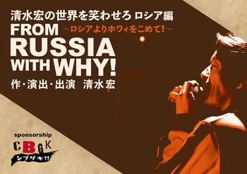 shimizu event promo photo.jpg