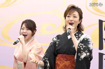 futariokuni_01.jpg