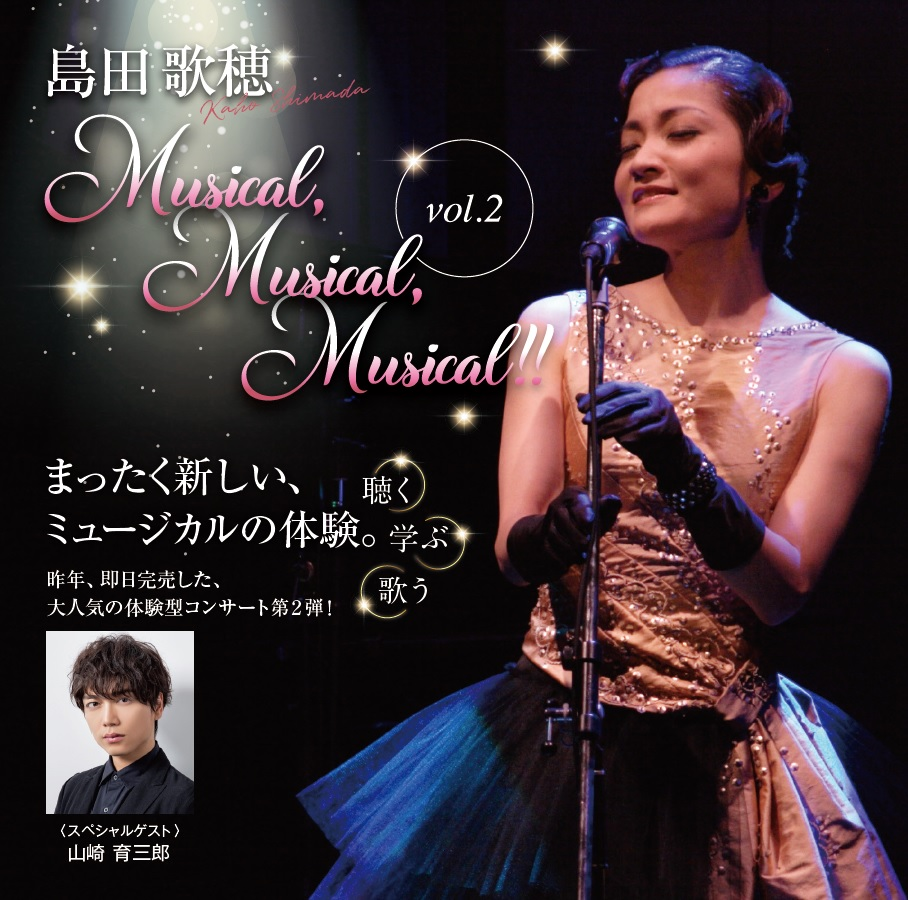 shimadakaho_MMMvol2.jpgのサムネイル画像