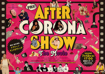 after corona show the movie visual.jpg