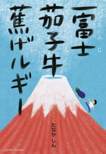 1fujinasuushi-2.jpg