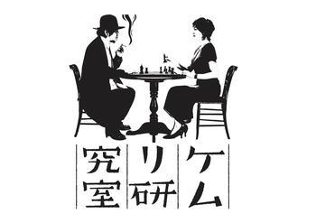 kemuri logo.jpg