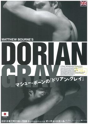 dorian_gray130531.jpg