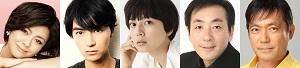 【新宣伝写真】cast5 new小.jpg