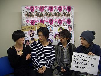 111228_osufundoshi01.jpg