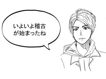 tearsline1-1.JPG