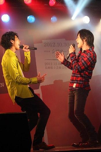 RENT2012_0202.JPG