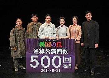 Shiki_60th1601.jpg