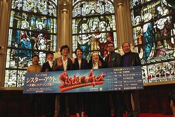 SisterAct140117_01.JPG