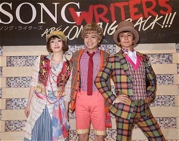 SongWriters201501.JPG