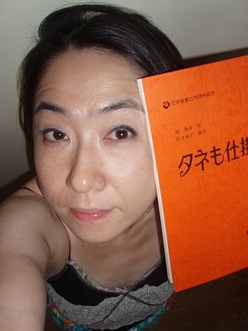 bungakuza02.jpg