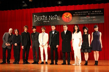 deathnote141110_00_7558.JPG