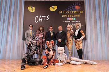 geki-cats1.jpg