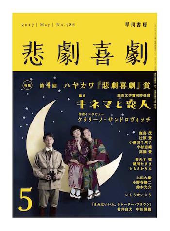 higekikigeki_top350.jpg