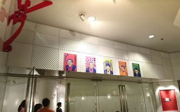 jikkenrakugo-entrance.JPG