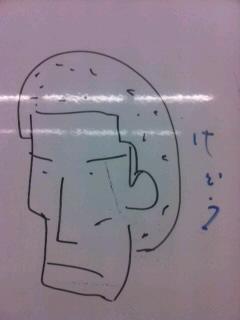 kaki-kuu-kyaku53.jpg