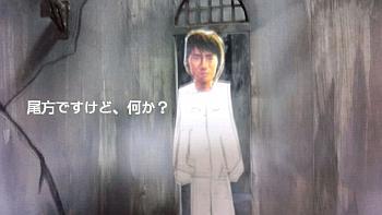 mono_15.jpg
