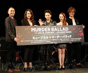 murder_ballad01_5SHOT_9350.JPG