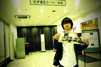 oneor8_87.jpg