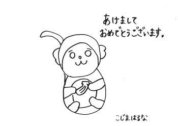 paintersHERO-saru.jpg