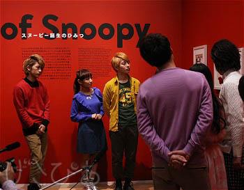 peanuts_museum11_9863.JPG