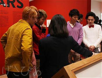 peanuts_museum13_9868.JPG