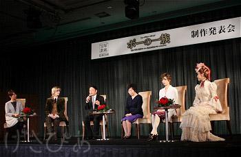 ponoichizoku_30_0038.JPG