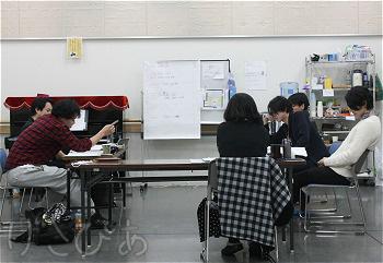 saisyuchinjutsu-01-01_4676.JPG