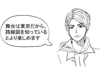 tearsline10-1.JPG