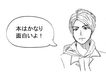 tearsline13-1.JPG