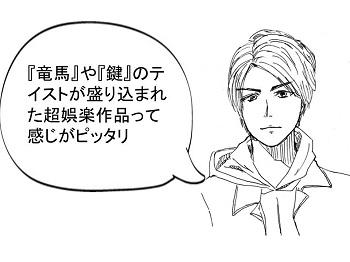 tearsline4-1.JPG
