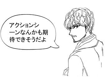 tearsline5-1.JPG