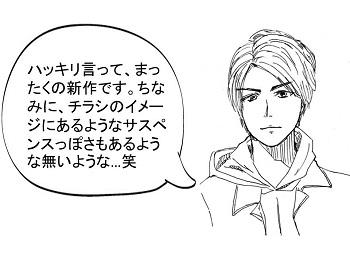 tearsline7-1.JPG