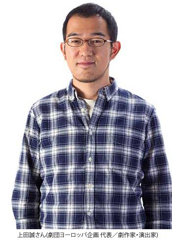 ume_ueda2_141208.jpg