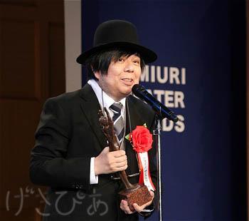 yomiuri24th_15_3293.JPG