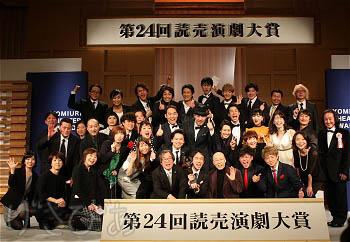 yomiuri24th_52_3745.JPG