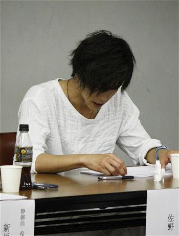 yoshitsune3_23_1806.JPG