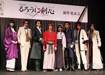 yuki_kenshin1020_01_2872.JPG