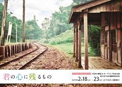 kimino Aの画像.jpg