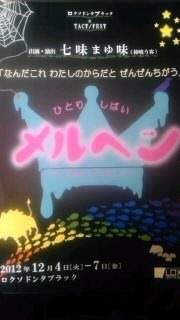 shichimi01.jpg