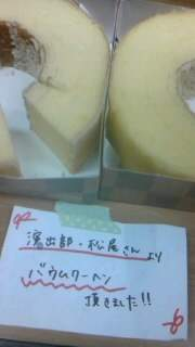 shichimi_0214_02.jpg