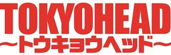tokyohead_logo (1).jpg
