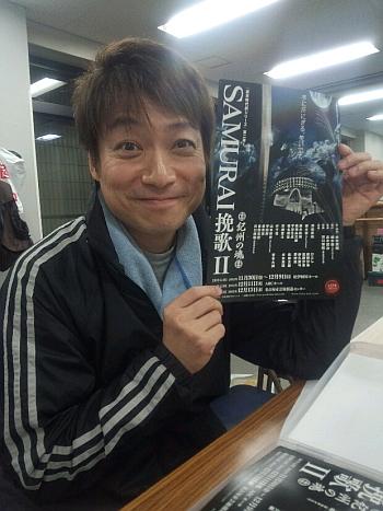ura-mizu-sanurai2_13.jpg
