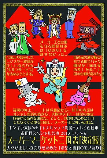 wadai-gingira02.jpg