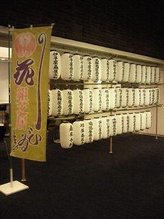wadai-hanagumi15.jpg